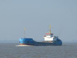 Photo of ZINGST ship
