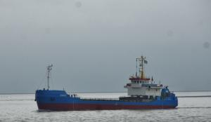 Photo of ZINGST ship
