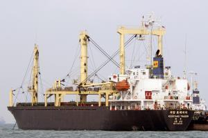 Photo of KOOKYANG TRADER ship