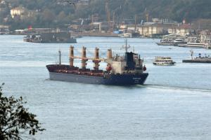 Photo of PRINCE HADI ship