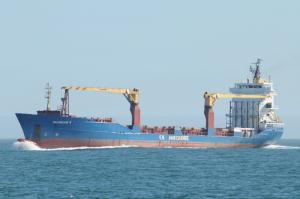 Photo of LEVANT HORIZON ship