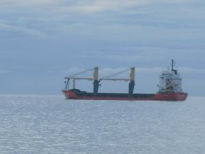 Photo of ATLAS WIND ship