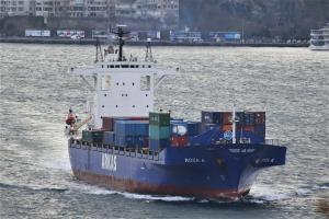 Photo of ROZA A ship