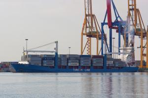 Photo of LEYLA KALKAVAN ship
