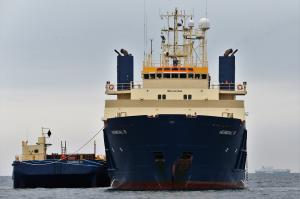 Photo of HEIMDAL R ship