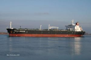 Photo of ASTER ship