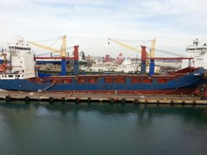 Photo of NIMET ship