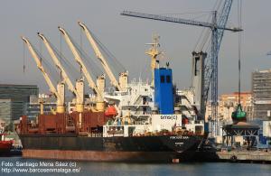 Photo of FORTUNE ERA ship