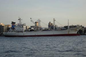 Photo of TENHO MARU ship