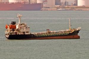 Photo of COSMIC 20 ship