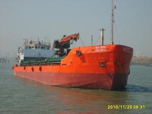 Photo of MV GURU KRIPA ship