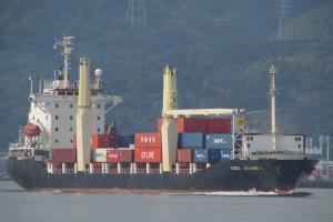 Photo of OSG ADMIRAL ship