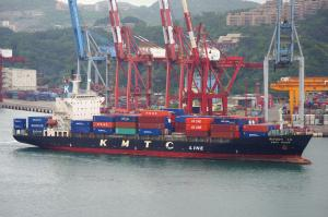 Photo of KMTC PUSAN ship