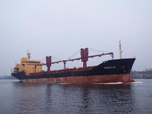 Photo of PERELIK ship