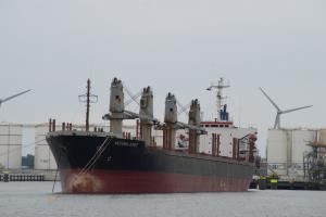 Photo of VICTORIA SPIRIT ship