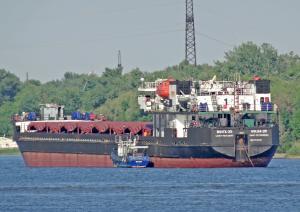 Photo of SALSK ship