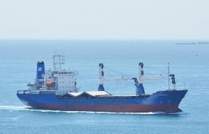 Photo of TOPKAPI ship