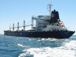Photo of BOLKAR ship
