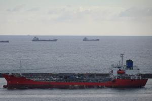 Photo of HOYA ship