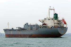 Photo of MOHAR ship