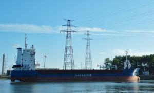 Photo of FEHN POLLUX ship