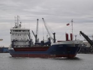 Photo of LISTERVIK ship