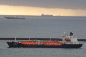 Photo of FURONGYUAN ship