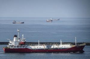 Photo of VENUS GAS ship