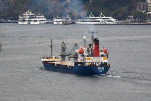 Photo of BAKAN ship
