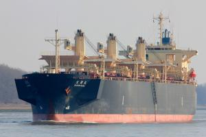Photo of JUPITER ship