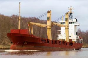 Photo of SEMEN DEZHNEV ship