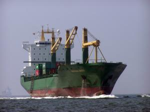 Photo of JUIST TRADER ship
