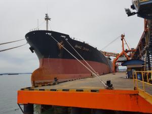 Photo of SHAO SHAN 1 ship