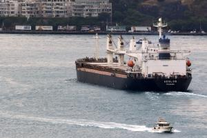 Photo of OCEAN SAFINA ship