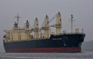Photo of IKARIA ISLAND ship