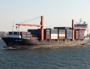 Photo of AHS ST GEORG ship