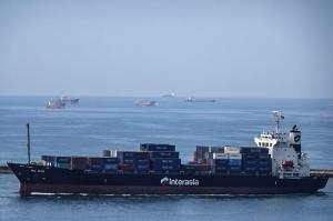 Photo of IAL001 ship