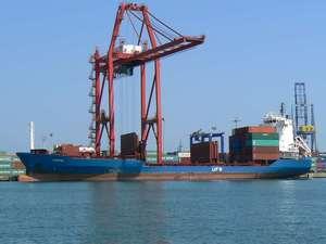 Photo of TAN CANG PIONEER ship