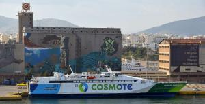 Photo of HELLENIC HIGHSPEED ship