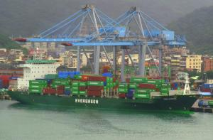 Photo of UNI-AHEAD ship