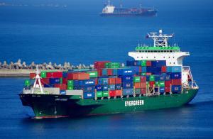 Photo of UNI-ARISE ship