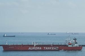 Photo of MARITIME RIYAL ship