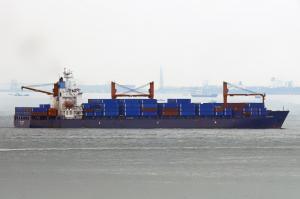 Photo of JIN SHUN HE ship