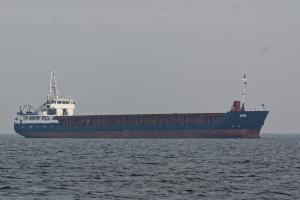 Photo of KINE ship