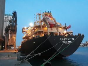 Photo of TRAPEZITZA ship