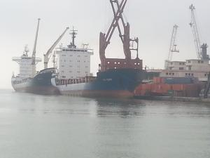 Photo of HH EAST ship