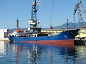 Photo of EMINE ANNE ship