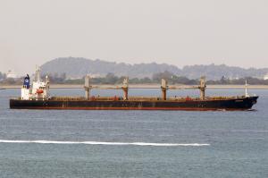 Photo of UNIORDER ship