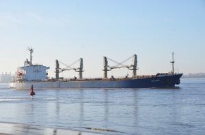 Photo of XO LION ship