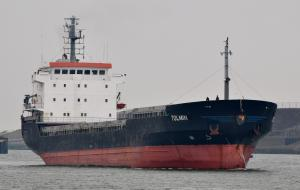 Photo of GABRIELA H ship